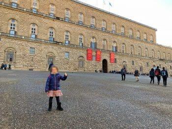 Visita Guidata a Palazzo Pitti in italiano con una guida turistica di Firenze: affidati a Giulia Bacci per scoprire la reggia di Firenze.
