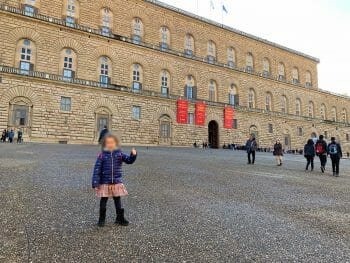 Guided tour of the Pitti Palace in English with an authorized tour guide of Florence: discover the palace of Florence with Giulia Bacci.